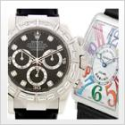 高級ブランド時計